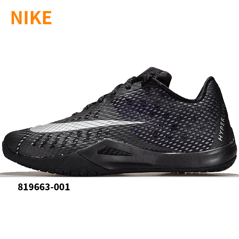 86f51929df70 Buy Nike nike mens 2016 men hyperlive harden combat sports basketball shoes  8 19663-600 in Cheap Price on Alibaba.com