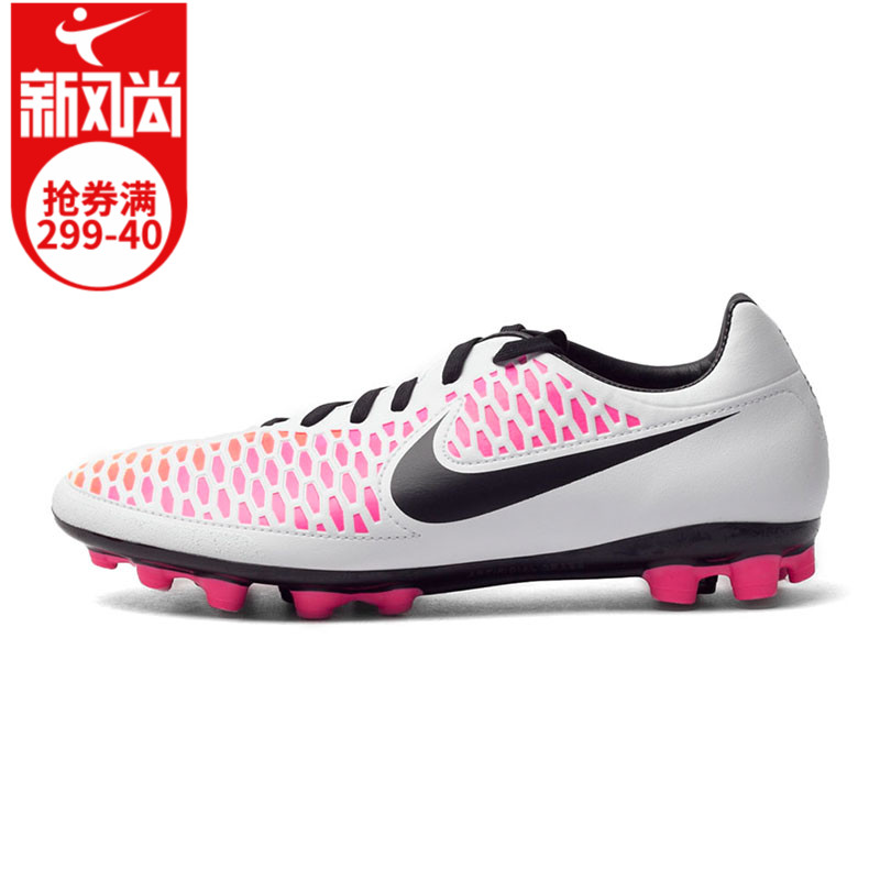 5ecd03a19a7d Get Quotations · Nike nike 2016 new men magista ghost cards ag short nails  soccer shoes sports 717 132