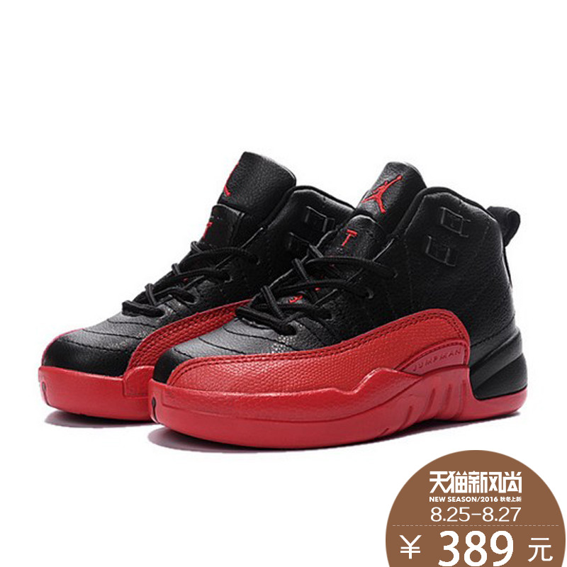 Get Quotations Nike Air Jordan 12 Fluaeae Shoes Black And Red Color 850000