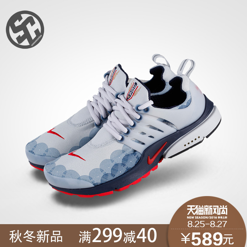 competitive price 8da94 010ae Get Quotations · Nike nike air presto gxp team usa men s sports running  shoes 848188-004