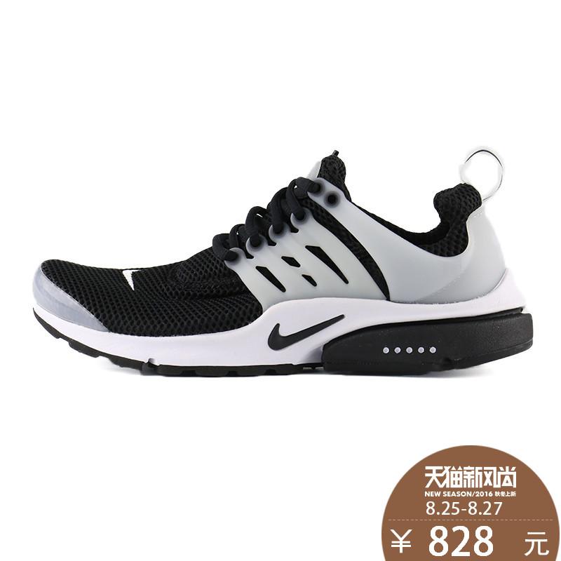 info for aede1 e75f7 Buy Nike air presto-848132 100 in Cheap Price on Alibaba.com