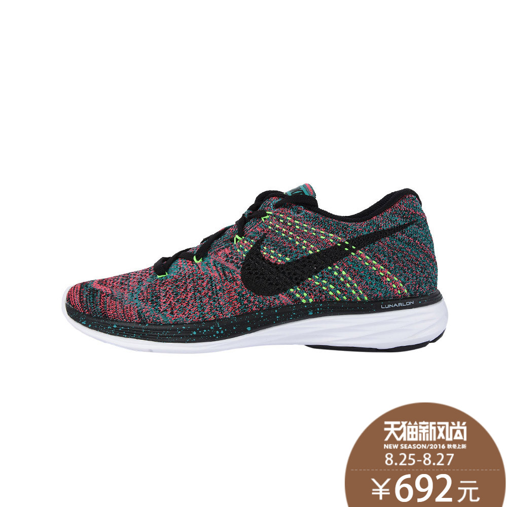 new concept 2ef55 6bd69 Get Quotations · Nike/nike flyknit lunar 3 running shoes fly line sports  698181 wangfujing department store