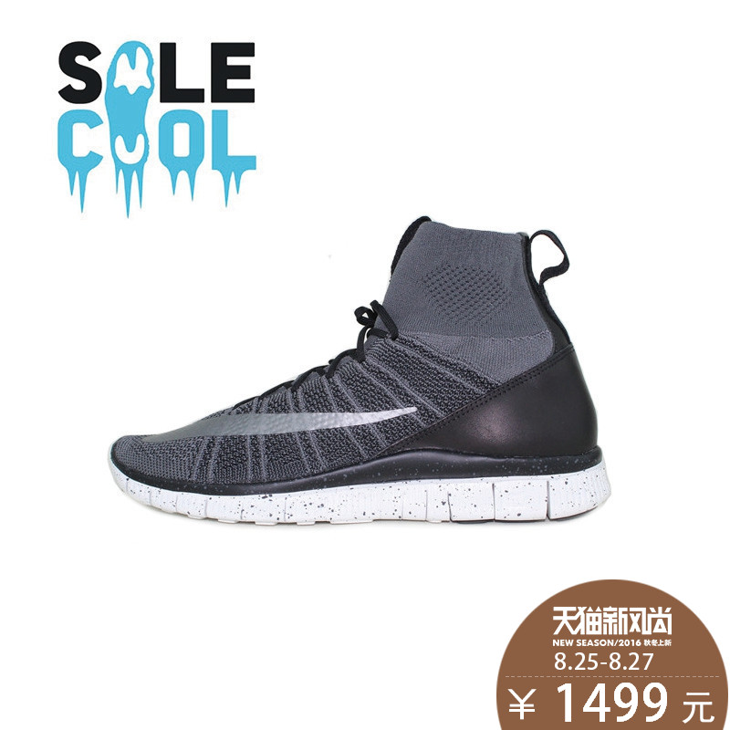 351807902 Get Quotations · Nike nike free flyknit riboud assassin mercurial htm black  and silver 805554-004