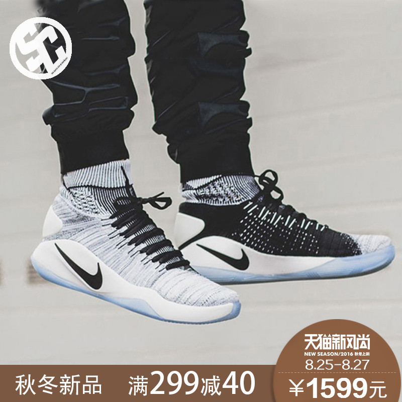 d7322f191819 Get Quotations · Nike nike hyperdunk HD2016 actual basketball shoes flyknit  843390-010-446SS