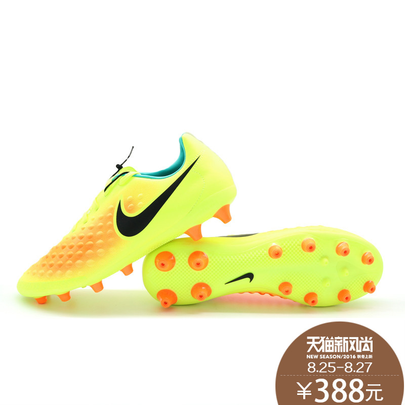e6df59c2a922 Get Quotations · Nike nike magista onda ghost cards IIAG-PRO artificial turf  ag soccer shoes 844419-