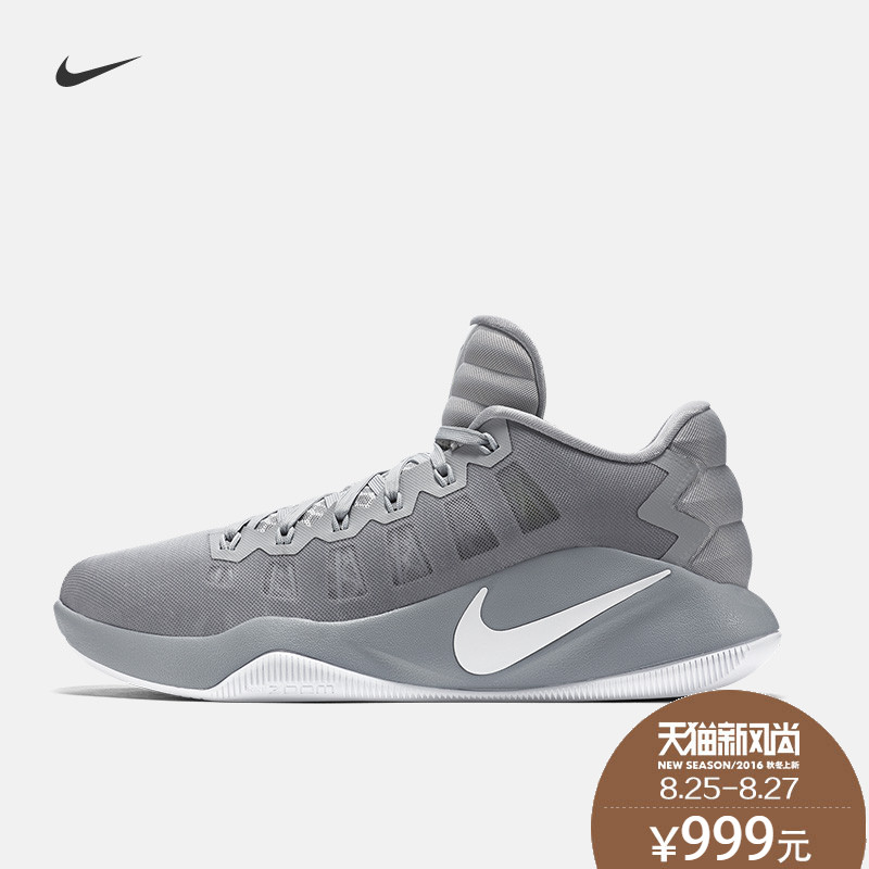 best website adf9a 19b26 Nike nike official nike hyperdunk 2016 ep low men s basketball shoes 844364