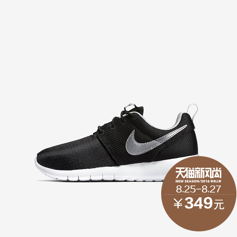 fc5451a783 Get Quotations · Nike roshe run one gs woman black and silver running shoes  sport casual shoes 599728-