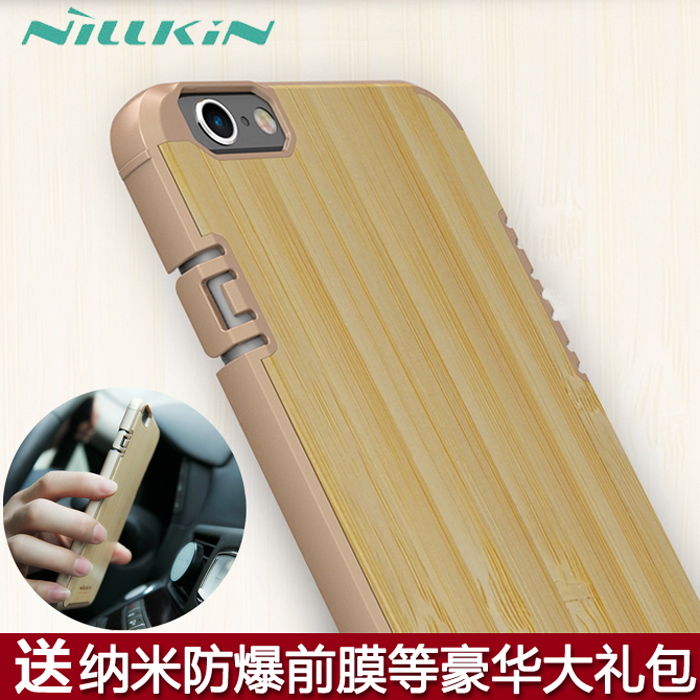 Nile gold apple iphone6s phone shell creative bamboo plus protective cover car magnetic suction bracket shell
