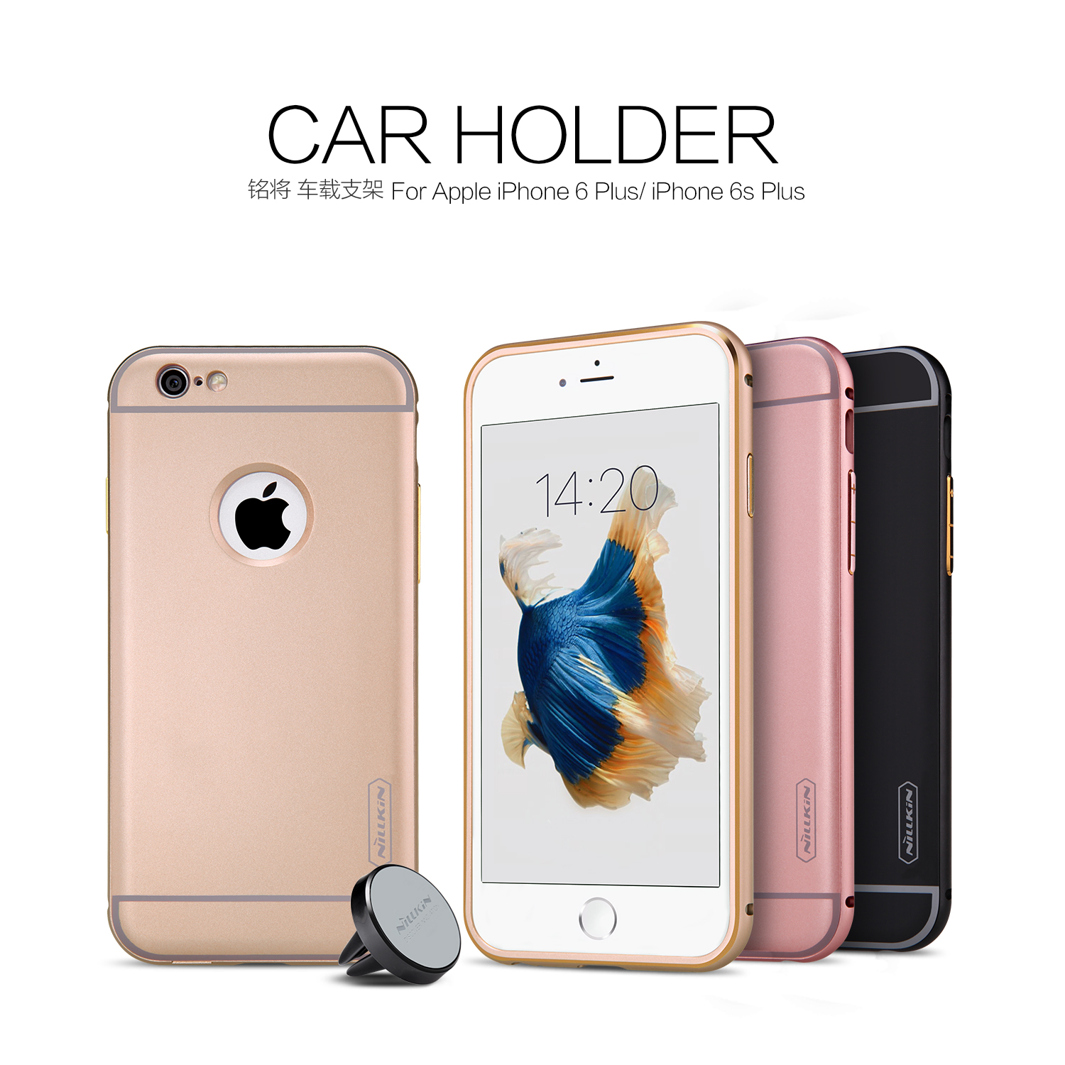 Nile gold iphone6s plus phone shell mobile phone shell apple 6 s apple 6 plus protective shell protective sleeve plus