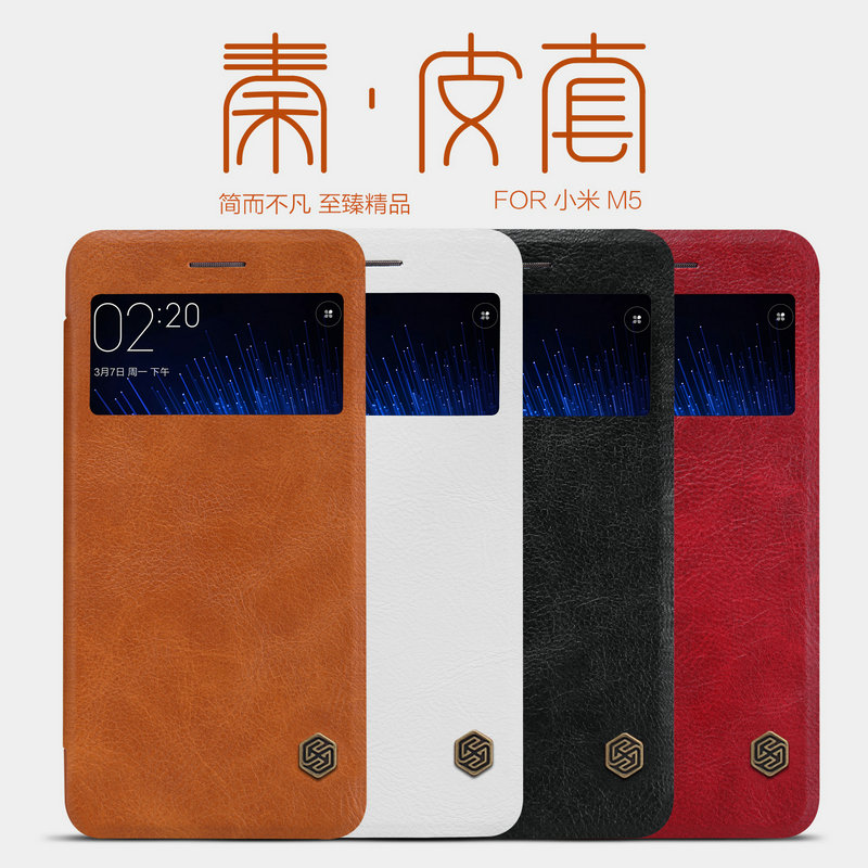 Nile gold millet 5 mobile phone shell millet millet 5 mobile phone sets millet protective sleeve smart leather flip cover popular brands of ml5. M5
