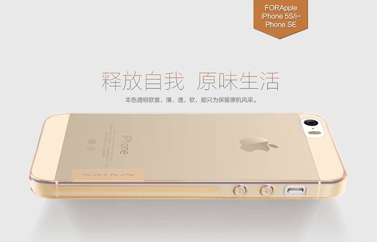 Nile gold sc-7383 iphone/5/5s qualities of pouches tpu soft shell phone shell protective shell casing