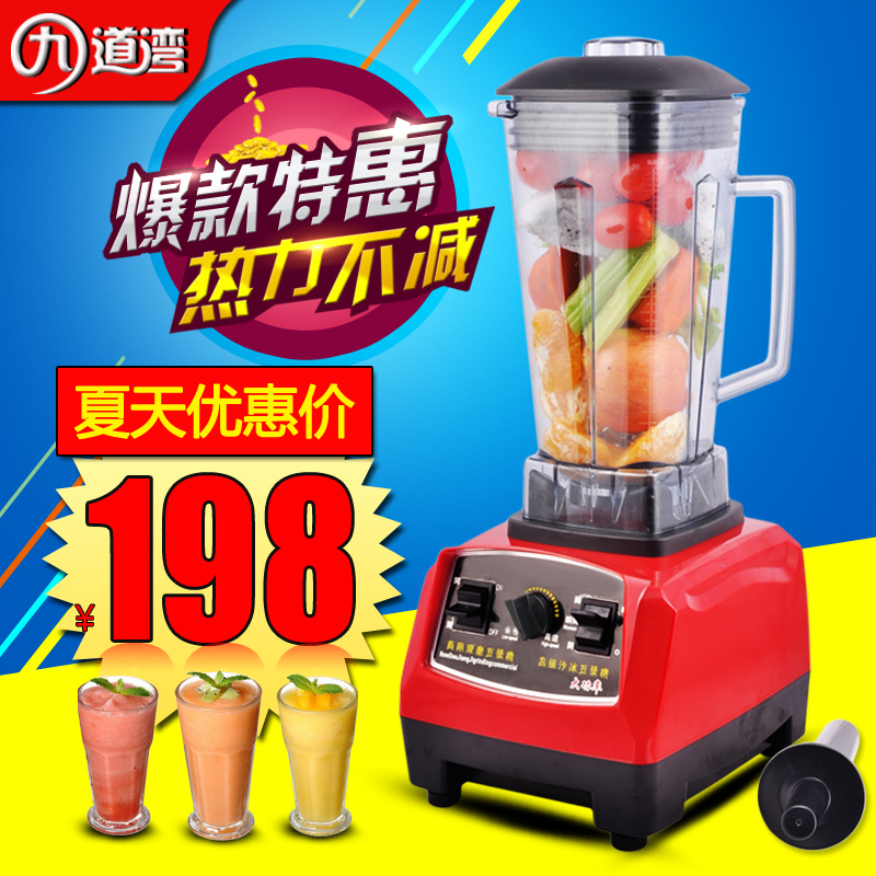 Nine bay XLJ-012 sand ice machine smoothie machine commercial blender tea shop ice machine sand ice machine ice Commercial