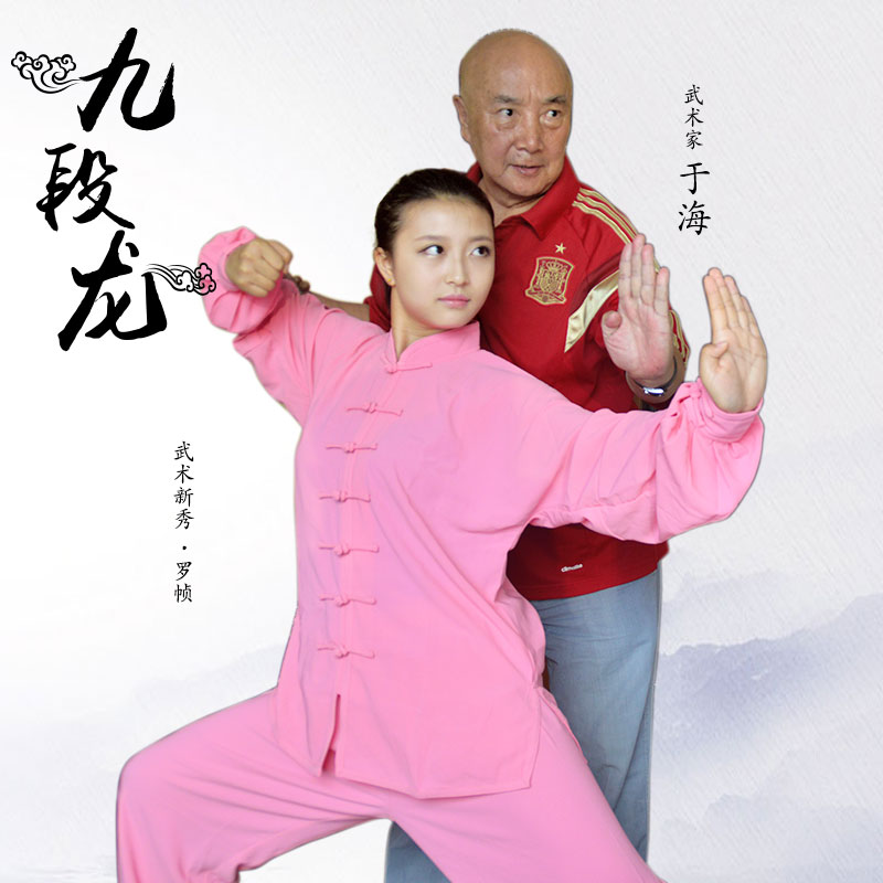 Nine cotton tai chi clothing spring and summer male and female models crystal段龙elderly tai chi practice martial arts tai chi clothing