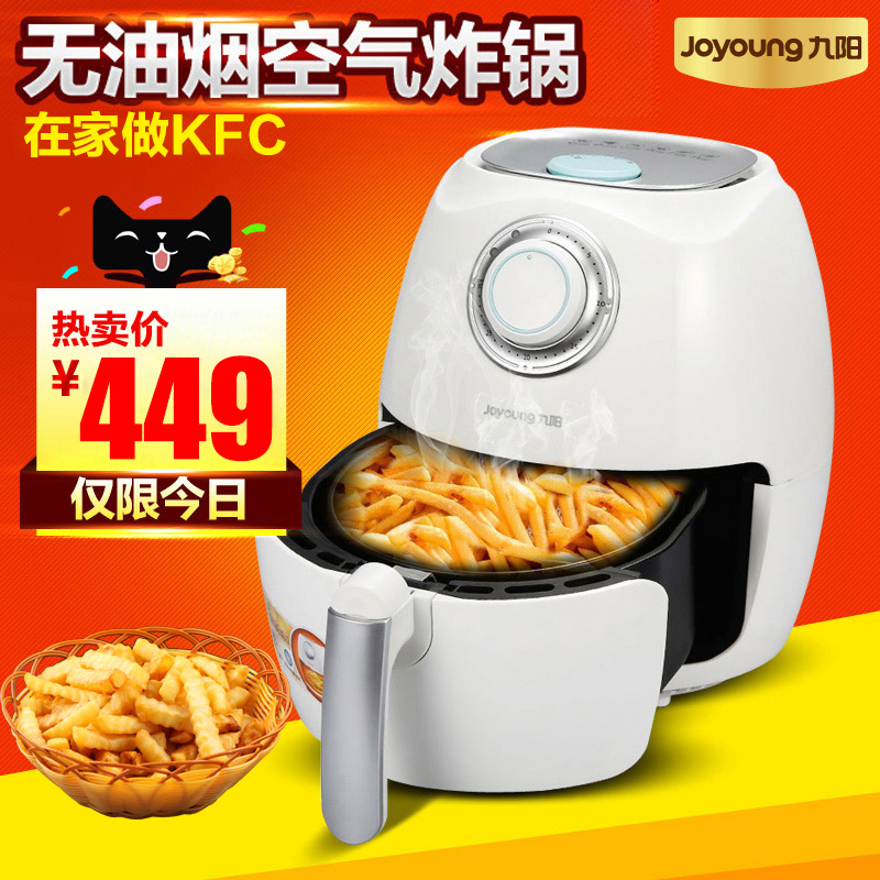 Nine yang air fryer KL-J63 first three generations of a large capacity smart home fries fryer without oil smokeless
