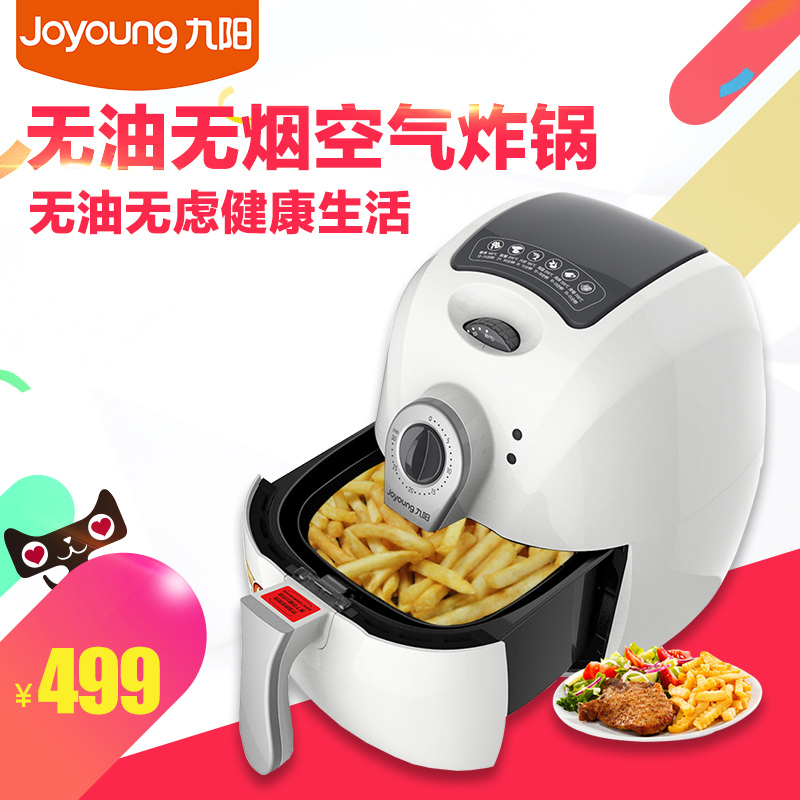 Nine yang air fryer large capacity home smart third generation smart home fries fryer without oil smokeless
