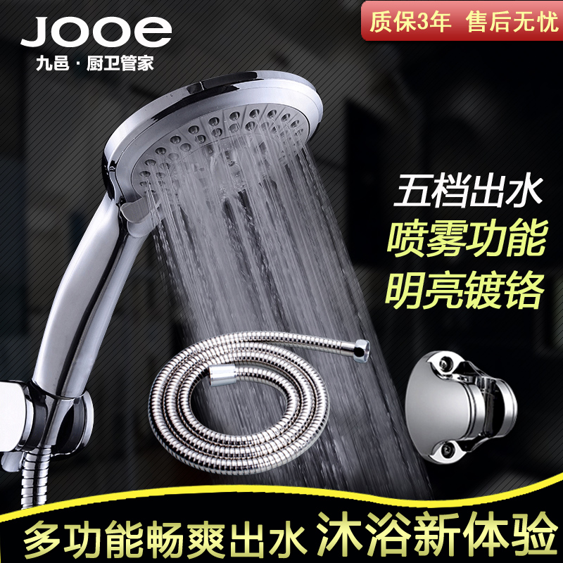 Nine yap jooe chromeplating large shower faucet shower panel shower set five function shower three sets