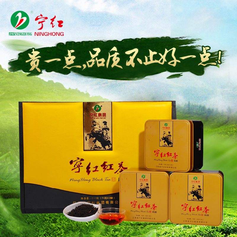 China Lady Grey Gift, China Lady Grey Gift Shopping Guide at ...