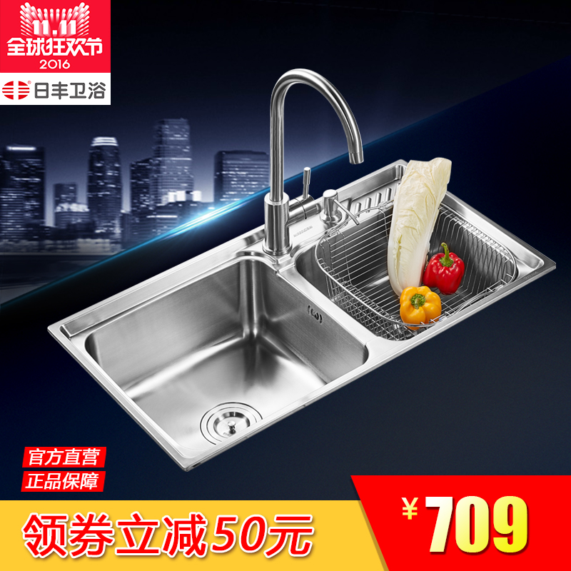 Nippo bathroom sink multifunction basin integrated large household waterproof simple integrated sink thick dual slot