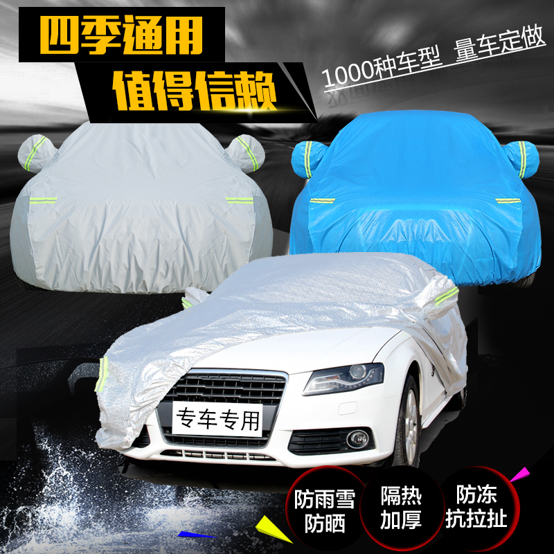 Nissan new sylphy teana tiida livina sunshine trail qashqai sewing cotton velvet thicker car cover car sun sets