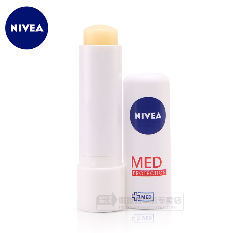 Nivea lip balm male ms. repair type 4.8g no color lip balm lip moisturizing dilute the lip anti chapped