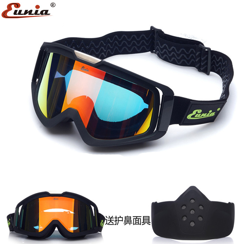 e4eae08e95e7 Get Quotations · Niya double ski goggles ski glasses ski goggles motorcycle goggles  fogging cocker myopia send care nose