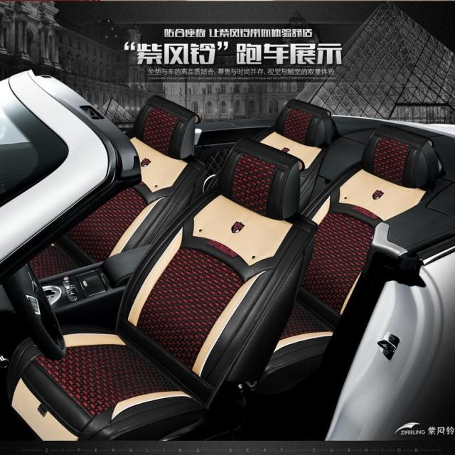 Nm23-h1 weizhi v2 v5 ville bora jetta sagitar car seat cushion four seasons general summer special seat cushion the whole package