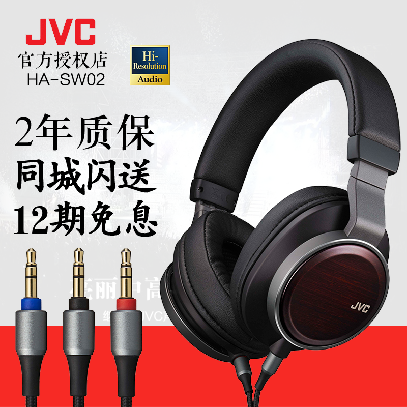 [No. 12 from interest] jvc/jvc HA-SW02 wood wood diaphragm portable hifi headphones