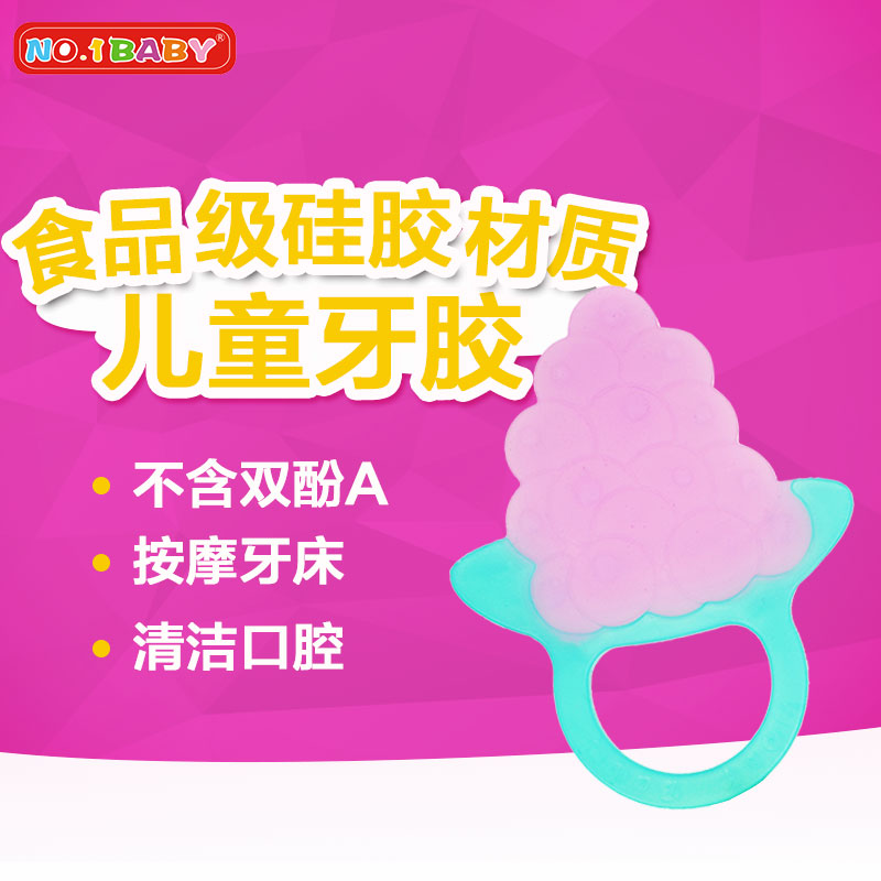 No.1baby fruit newborn baby teether baby teether baby teeth stick silicone breast milk does not contain bisphenol a