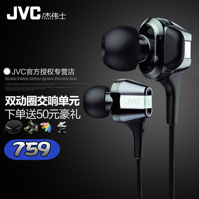 [No. 9 from interest] jvc/jvc HA-FXT200 double moving coil ear headphones hifi fever