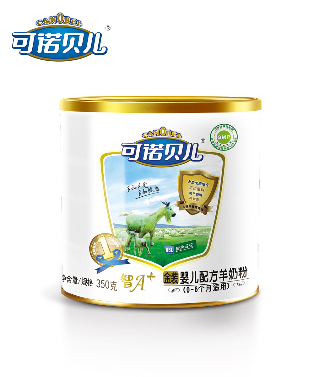 Nobel children may exceed official authentic chi a + gold 0 ~ 6 months baby infant formula goat milk powder 350 grams of paragraph 1