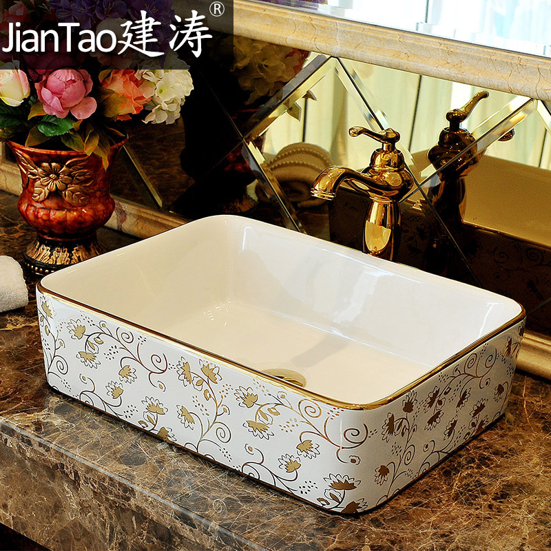 Noble and elegant minimalist pastoral increase art basin wash basin counter basin vanity basin-golden phoenix leaves of grass