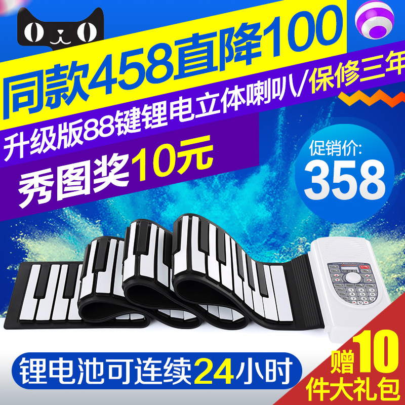 Noel handmade piano 88 key thicker piano professional edition portable electric piano beginner piano keyboard 61 keys