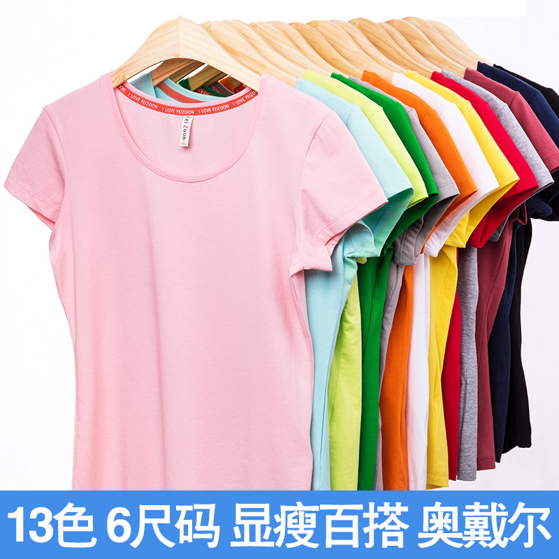 Non all solid short sleeve t-shirt female summer fat mm korean version of slim minimalist big yards blank cotton t-shirt female clothes