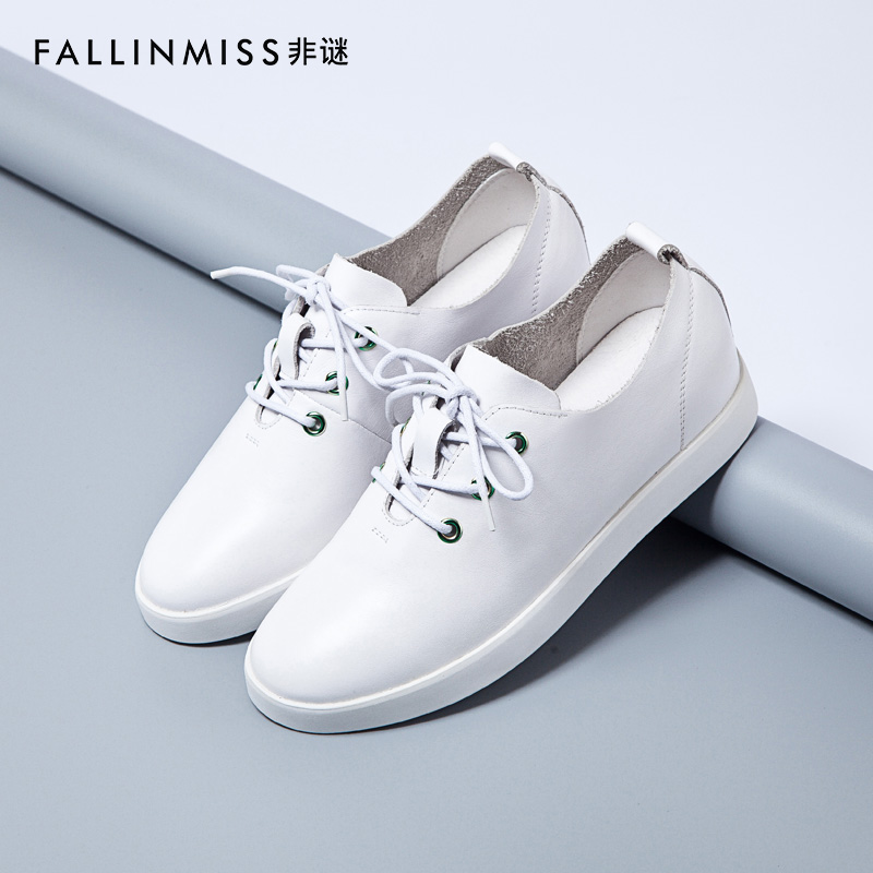 Non puzzle flat casual shoes women 2016 autumn new first layer of leather shoes pure color with a small white shoes wild shoes women
