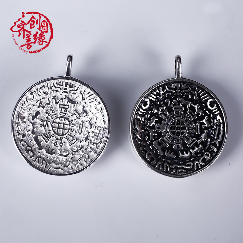 Nondiscolouring small version of the combined gold and silver retro jiugongbagua brand king pu tizi xingyue diy accessories accessories