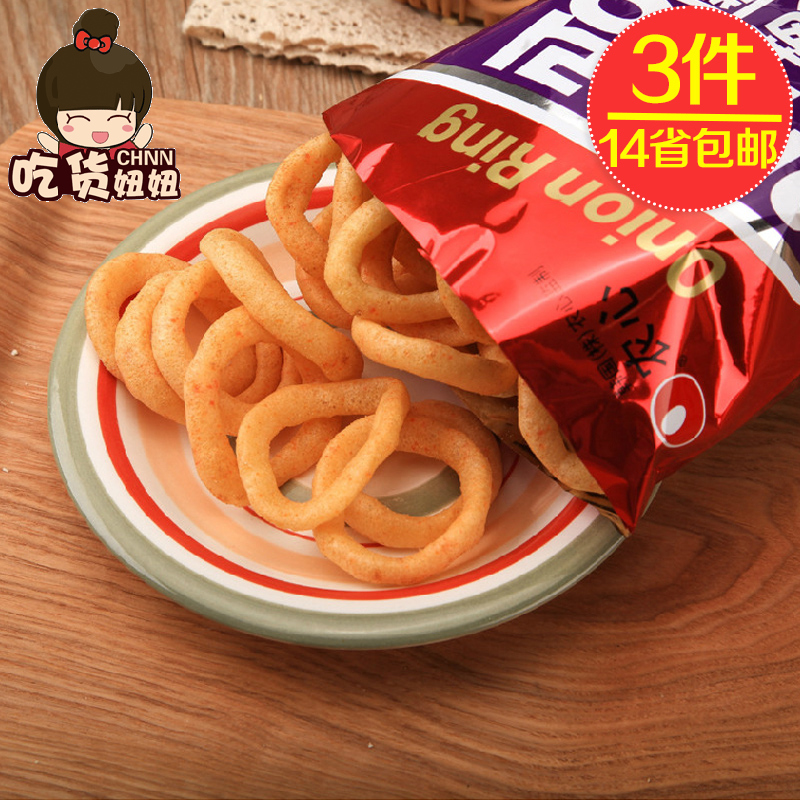 Nongshim onion rings flavor/barbecue flavor leisure puffed snack tasty snacks 70g office