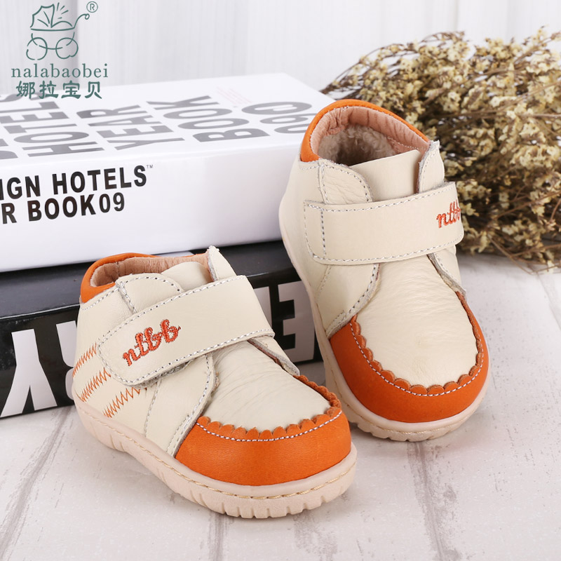 Nora leather baby shoes soft bottom leather baby shoes function shoes toddler shoes warm autumn and winter boys