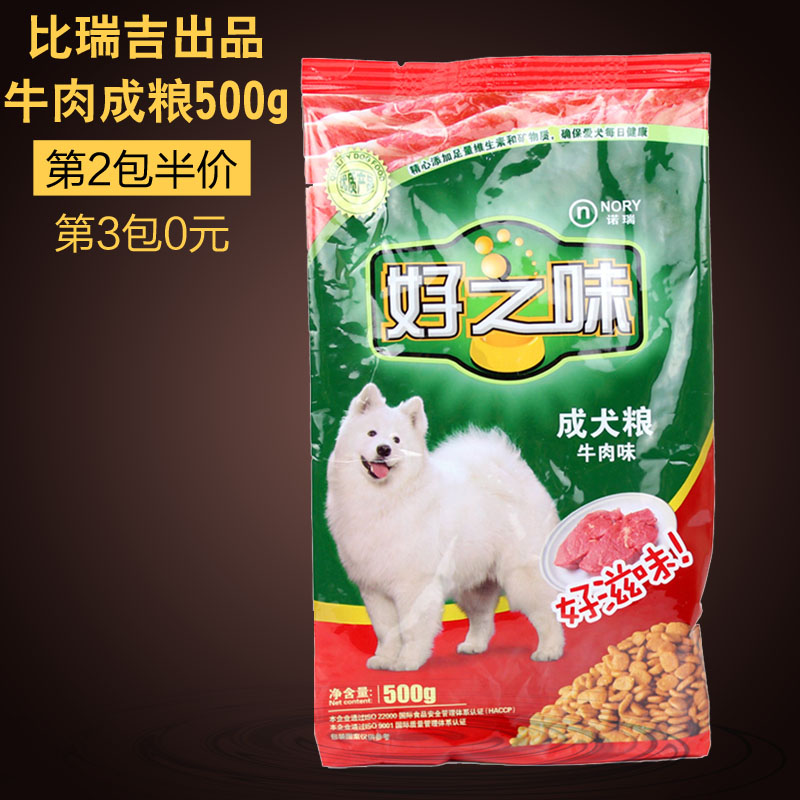 Norrish good the taste of dog food puppy dry food teddy vip bichon frise dog food staple food adult dog food beef flavor 500g