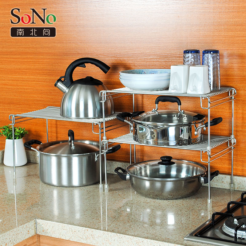 Charmant Get Quotations · North And South Ambry To 304 Stainless Steel Countertops  Kitchen Pot Rack Shelving Storage Rack Rack