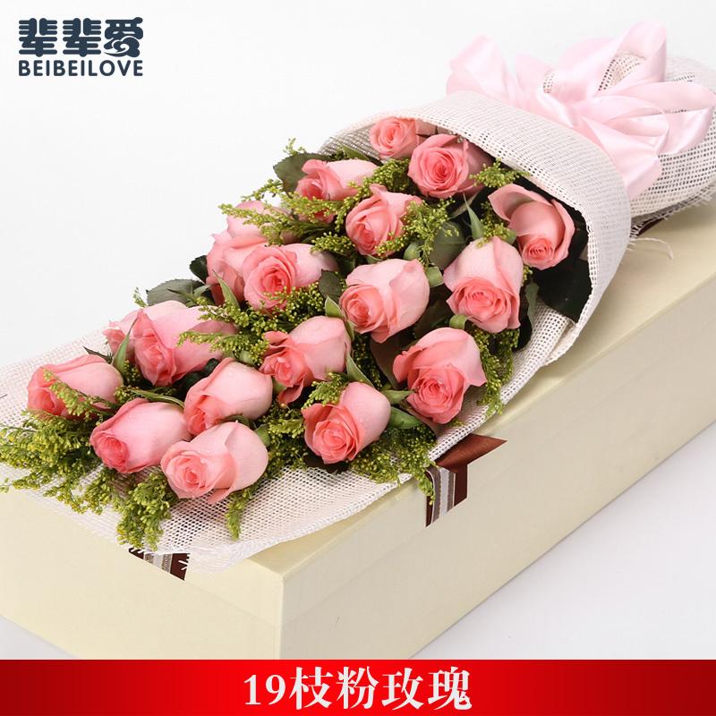 China Paper Flowers Roses, China Paper Flowers Roses Shopping Guide ...