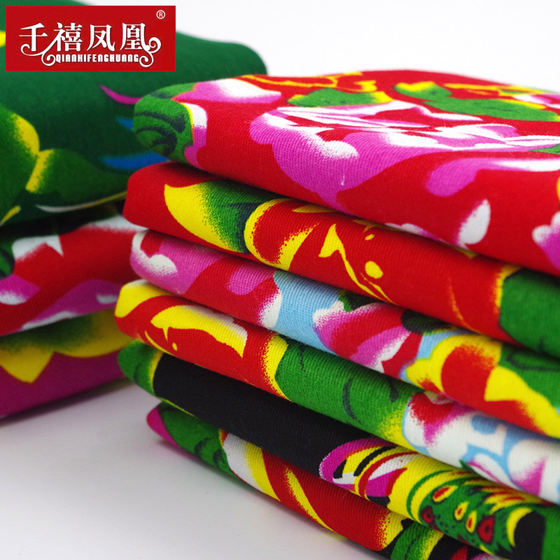 Northeast fabric cotton twill fabric cotton rayon silk cotton bedding fabric national wind
