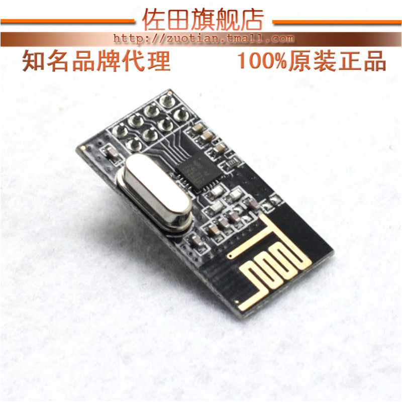 Nrf24l01 + wireless module power enhanced version of the wireless transceiver communication module