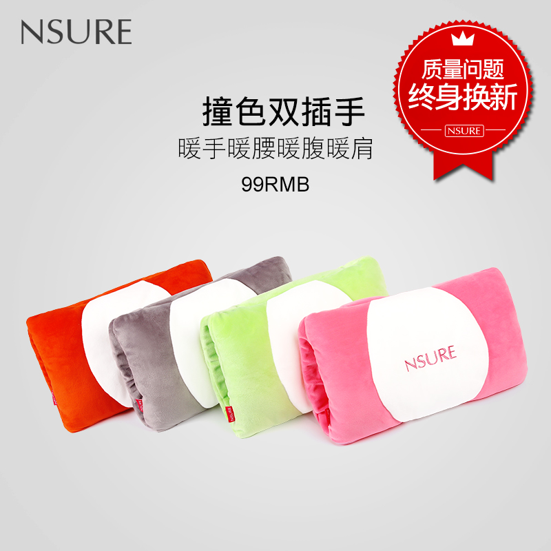 Nsure anhydrous water bottle explosion charging hot water bottle hot water bottle washable double intervene hand po plush hot water bottle warmer warm waist nuangong