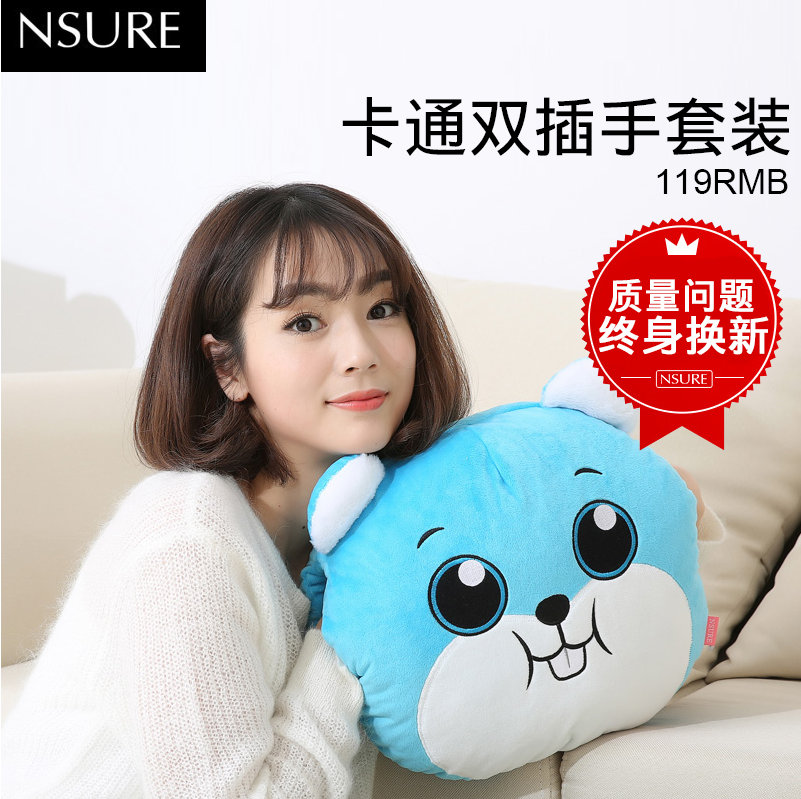 Nsure cartoon double intervene charging hot water bottle hot water bottle washable cute plush hand po hot water bottle explosion