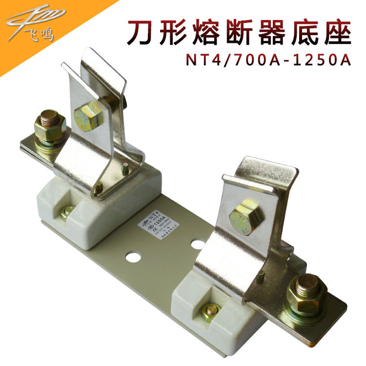 Nt4 RT17-4 RT20-4 r039 nh low voltage fuse base fuse base fuse holder fuse holder