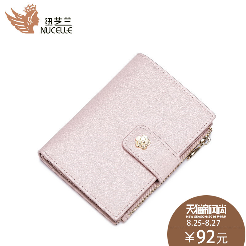 Nucelle/new york orchid leather short wallet female 2016 new casual fashion short wallet fold wallet