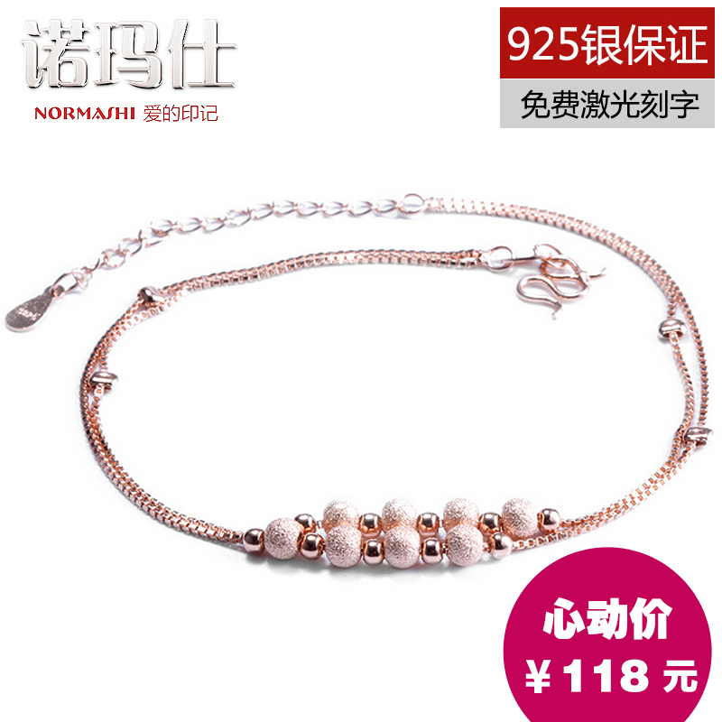 Nuo mashi lucky beaded anklets hypoallergenic s925 silver anklets female korean fashion foot jewelry may lettering