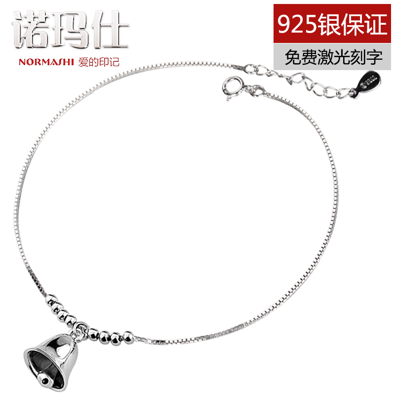 Nuo mashi transport small bell anklets hypoallergenic s925 silver anklets female korean fashion foot jewelry lettering