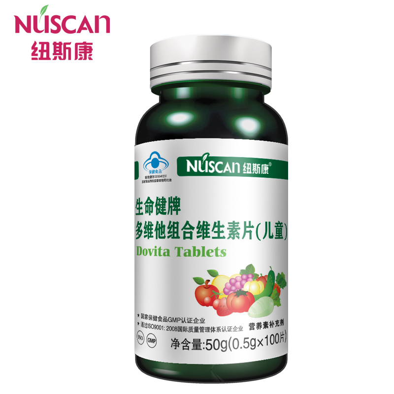 Nuscan/niusi kang life kent multidimensional combination of vitamin tablets (children)