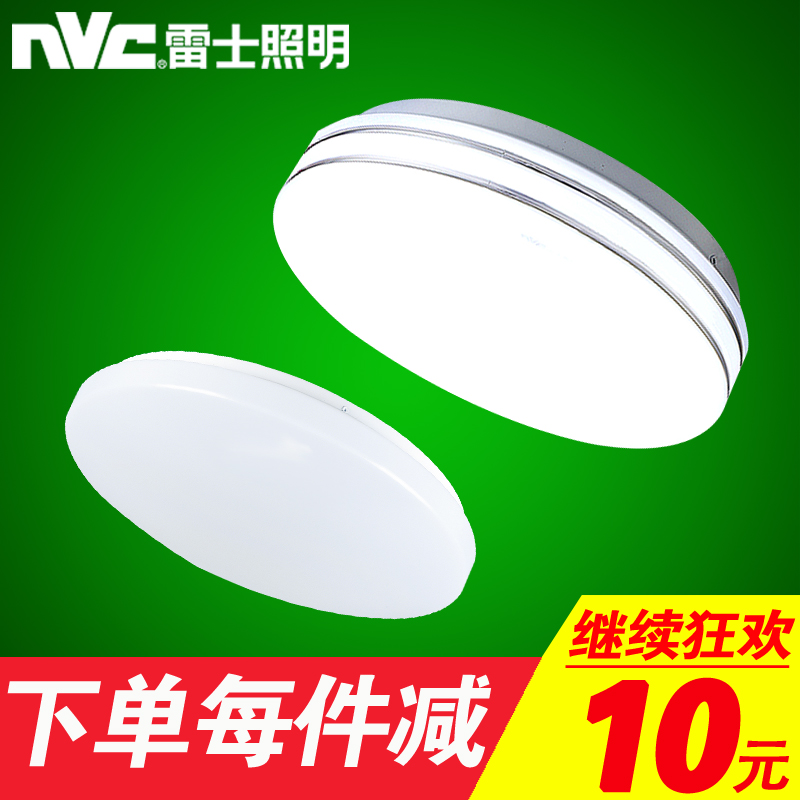 Nvc led ceiling lamp bedroom balcony room lights porch lights insect fogging simple and stylish living room lamps study